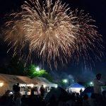 6/16・6/17は「あつま田舎祭り」へ!